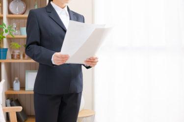 助成金の申請を社労士に依頼するメリット 依頼費用と賢い社労士の選び方まで